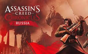 Таблетка/Кряк Assassins Creed Chronicles: Russia