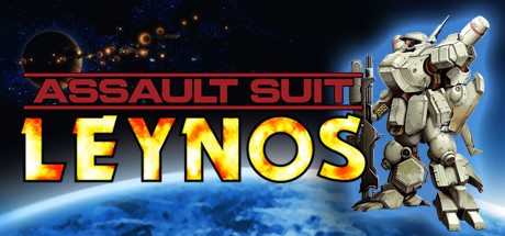 Trainer/Трейнер Assault Suit Leynos (+10) MrAntiFun