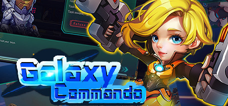 Трейнер Galaxy Commando (+8) FliNG