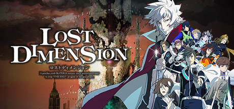 Трейнер Lost Dimension (+10) FliNG